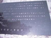 KoreanM-jp2